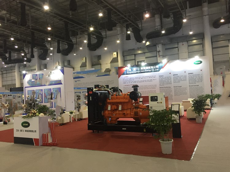 UKKMS Attend Exhibition China International Fair for Investment and Trade (CIFIT)