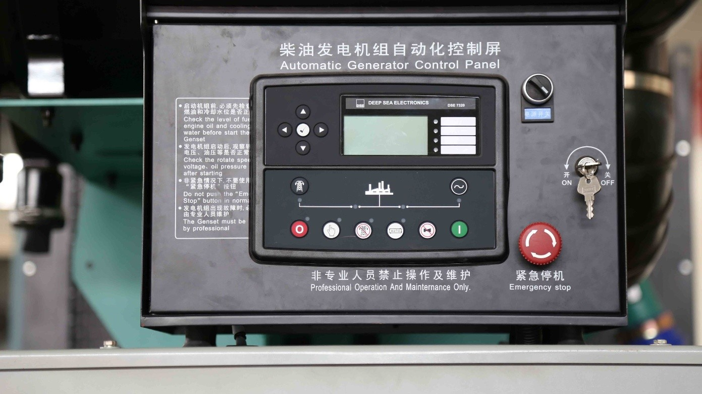 How to use the 100 kW controller of BA Power generator set better and more effectively?
