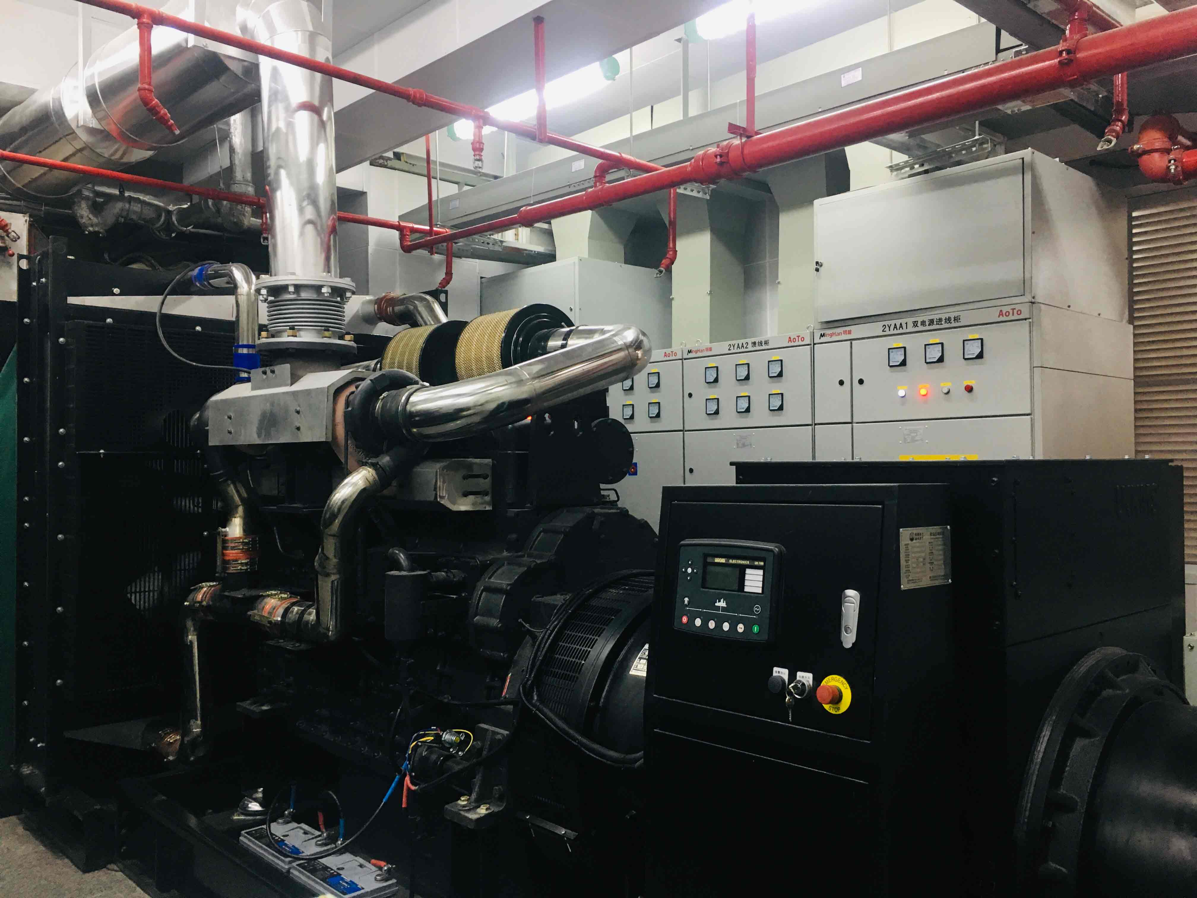BA POWER signed two sets of 800Kw UKKMS diesel gensets with State Taxation Bureau of Xiamen City