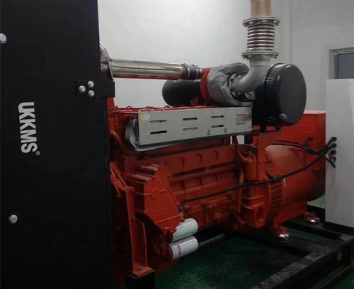 UKKMS  Generator Set Use In High Way At Site